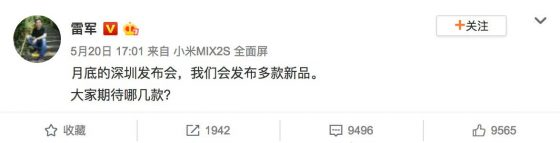 Xiaomi Mi 7 Mi Band 3 kiedy