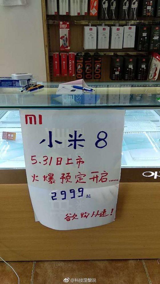 Xiaomi Mi 8 cena kiedy przedsprzedaż