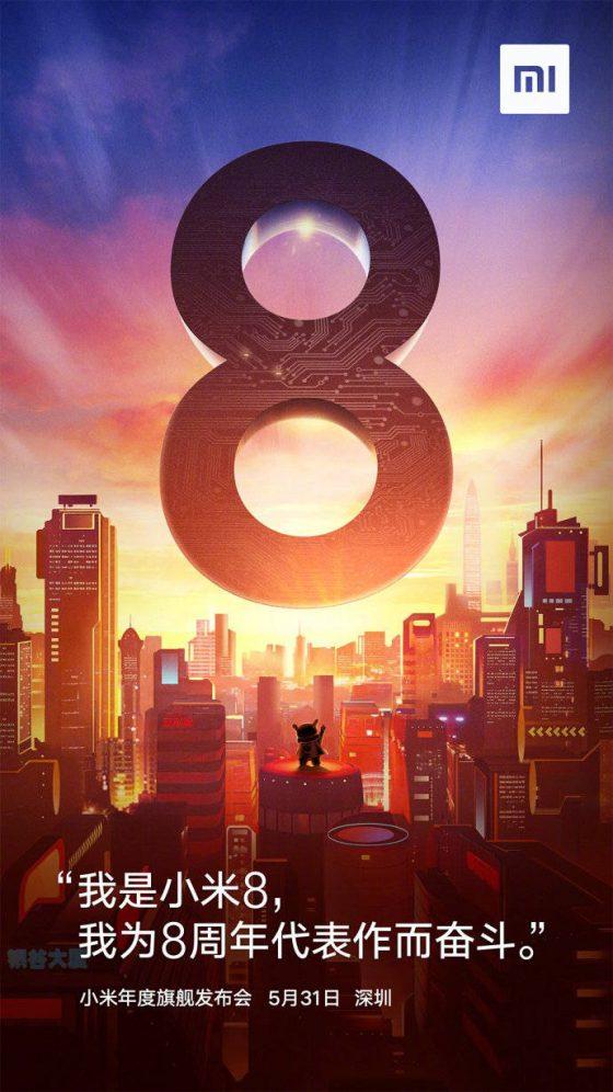 Xiaomi Mi 8 kiedy premiera Xiaomi Mi 7
