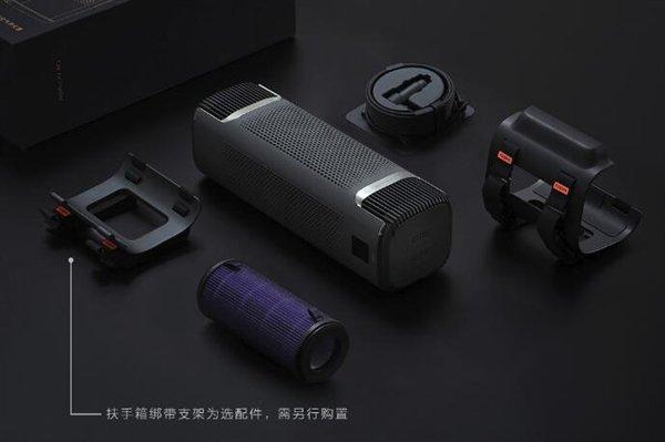 Xiaomi Roidmi Car Air Purifier cena opinie