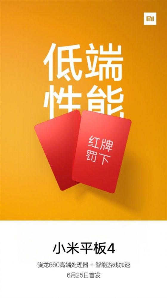 Xiaomi Mi Pad 4 Qualcomm Snapdragon 660 kiedy premiera tabletu