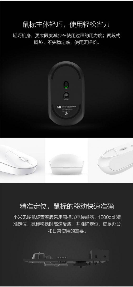 Xiaomi Mi Wireless Mouse Youth Edition cena opinie mysz bezprzewodowa