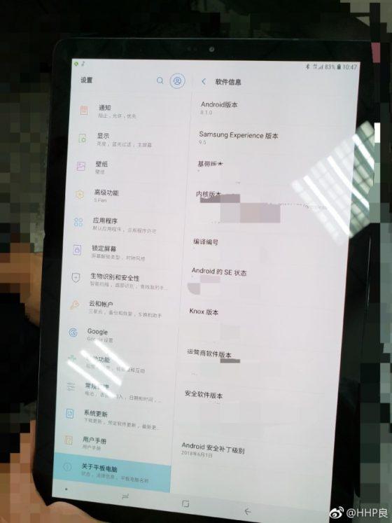 Samsung Galaxy Tab S4 skaner tęczówki oka DeX kiedy premiera