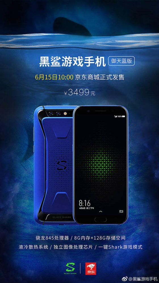 Xiaomi Black Shark cena Royal Blue kiedy w Polsce specyfikacja techniczna