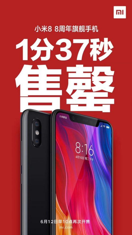 Xiaomi Mi 8 cena wyprzedany błyskawiczna sprzedaż gdzie kupić