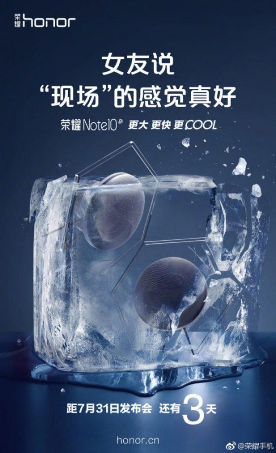 Honor Note 10 teaser stereofoniczne głośniki kiedy premiera specyfikacja techniczna