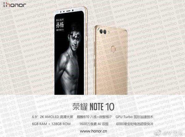 Honor Note 10 specyfikacja techniczna kiedy premiera Xiaomi Mi Max 3