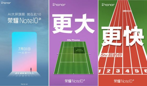 Honor Note 10 cena specyfikacja techniczna TENAA kiedy premiera dane techniczne