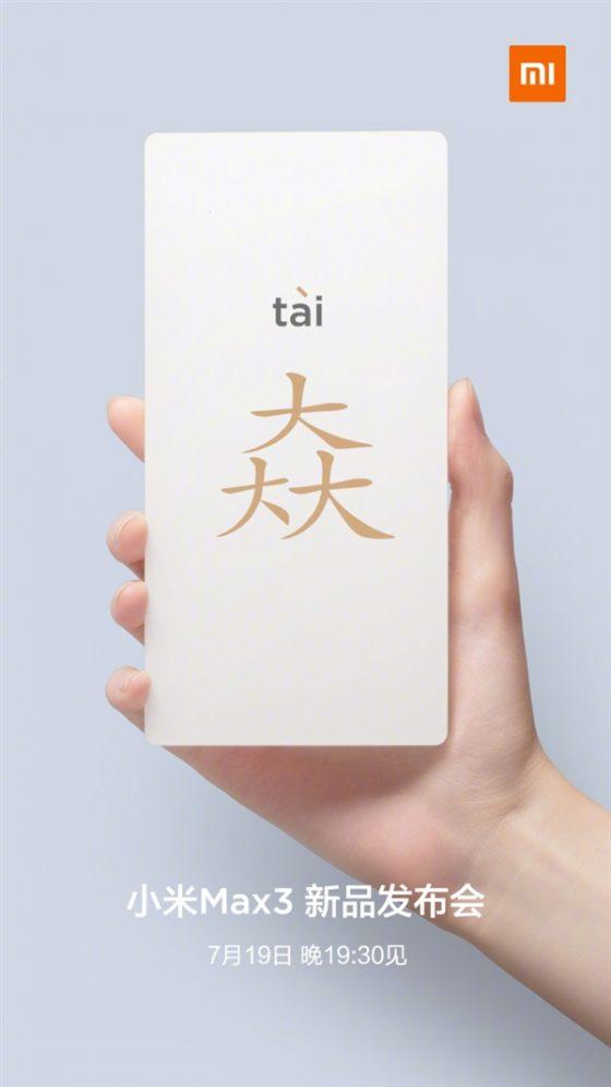 Xiaomi Mi Max 3 data premiery kiedy premiera specyfikacja techniczna cena