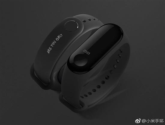 Xiaomi Mi Band 3 ChinaJoy wersja Are You Ok gdzie kupić cena specyfikacja techniczna