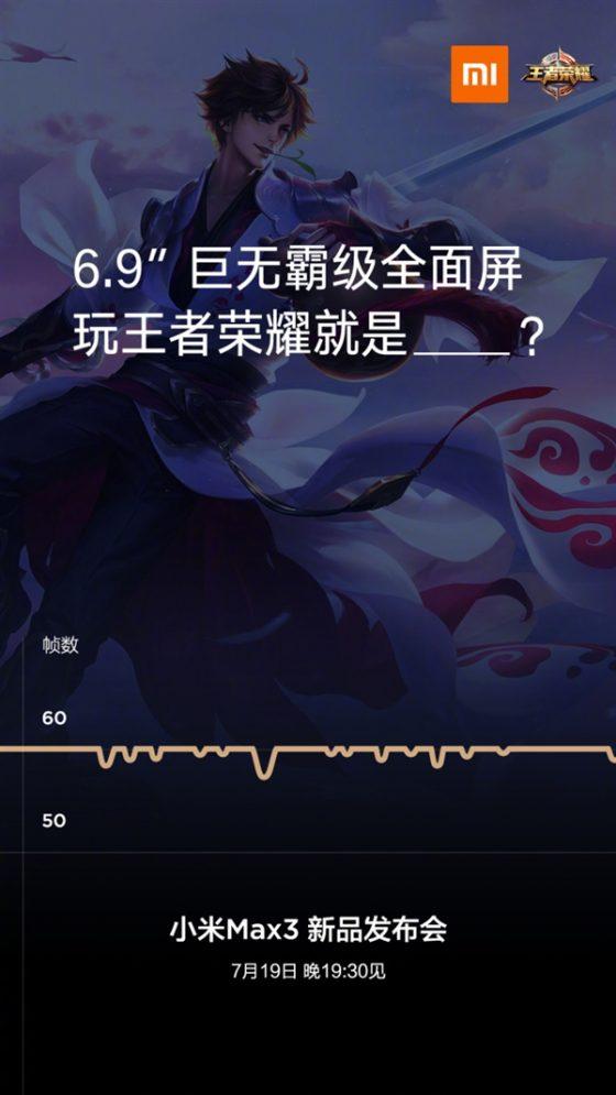Xiaomi Mi Max 3 teaser cena kiedy premiera specyfikacja techniczna Glory of the King
