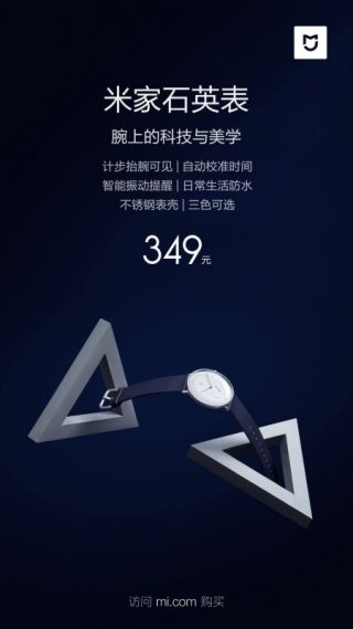 Xiaomi Mijia Quartz Watch 1