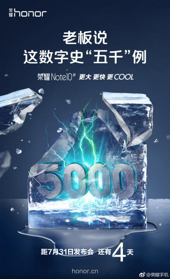 Huawei Honor Note 10 cena bateria specyfikacja techniczna kiedy premiera
