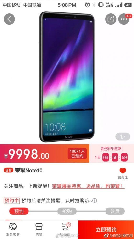Huawei Honor Note 10 cena JD.com specyfikacja techniczna kiedy premiera
