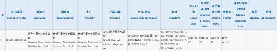 Samsung Galaxy Note 9 3C nowy S Pen nowe funkcje