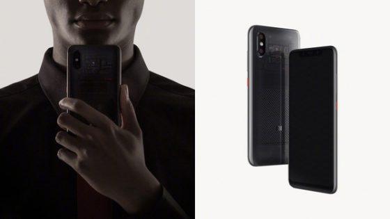 Xiaomi Mi 8 Explorer Edition cena premiera gdzie kupić specyfikacja techniczna