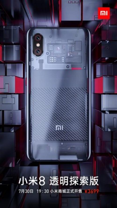 Xiaomi Mi 8 Explorer Edition cena gdzie kupić kiedy premiera specyfikacja techniczna