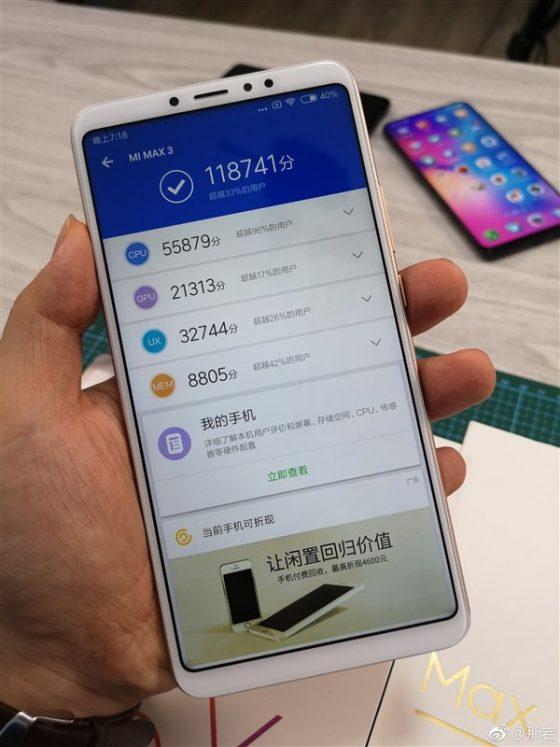 Xiaomi Mi Max 3 AnTuTu cena specyfikacja techniczna premiera