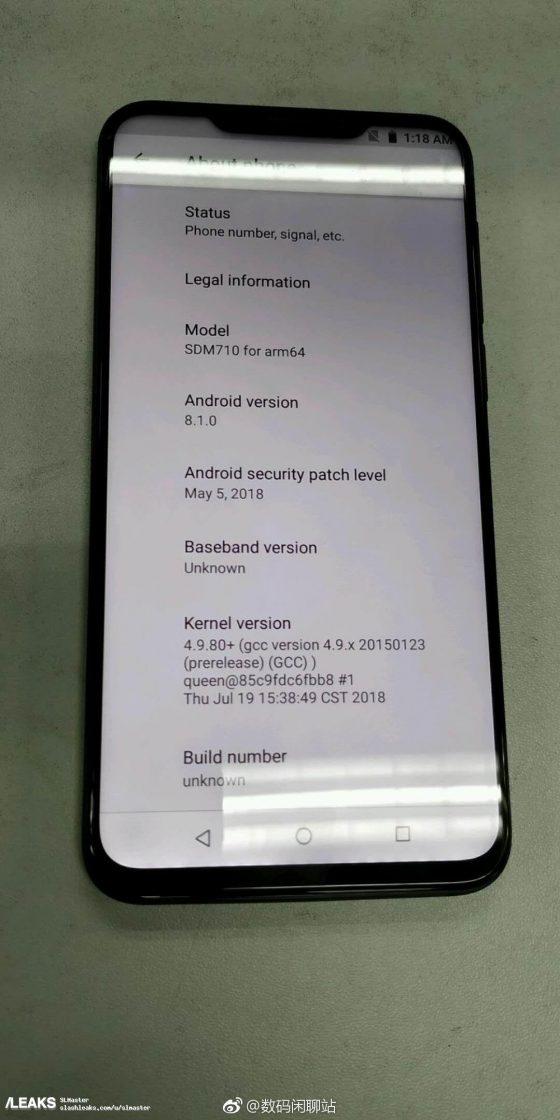Meizu 16X Meizu 16 when the premiere technical specification of the Xiaomi Mi 8 SE