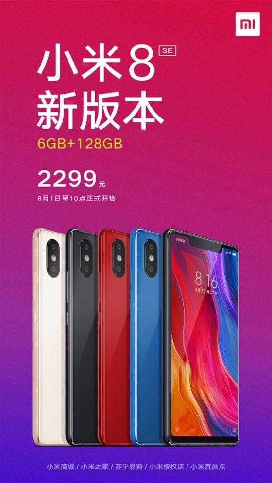 Xiaomi mi 8 SE cena kiedy w Polsce specyfikacja techniczna