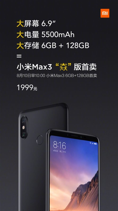 Xiaomi Mi Max 3 cena premiera specyfikacja techniczna dual SIM gdzie kupić w Polsce