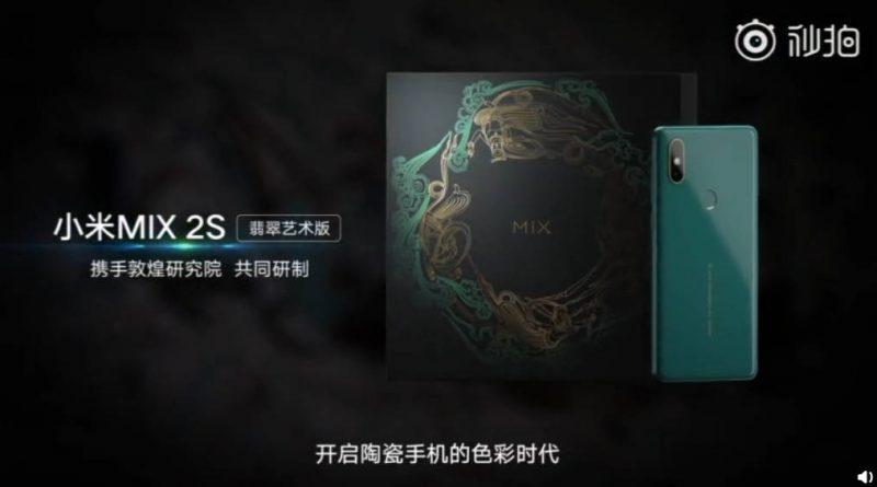 Xiaomi Mi Mix 2S Emerald Green cena specyfikacja techniczna kiedy premiera gdzie kupić