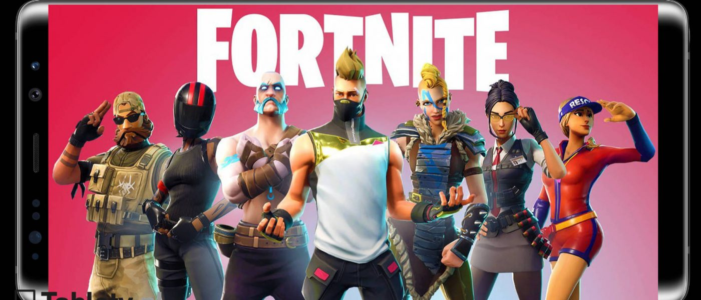 Fortnite Mobile na androida Samsung Galaxy Note 9 exclusive kiedy premiera jakie smartfony