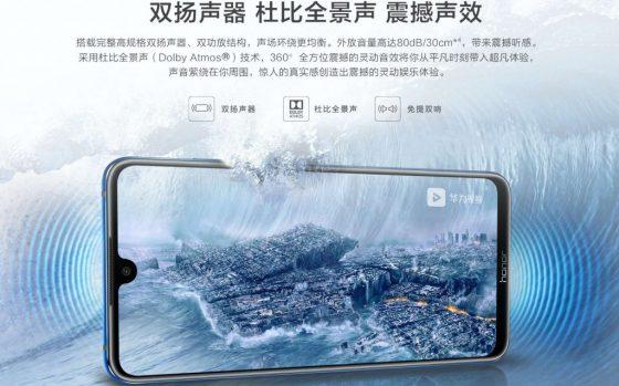 Honor 8X Max cena kiedy premiera specyfikacja techniczna gdzie kupić w Polsce zamiast Xiaomi Mi Max 3