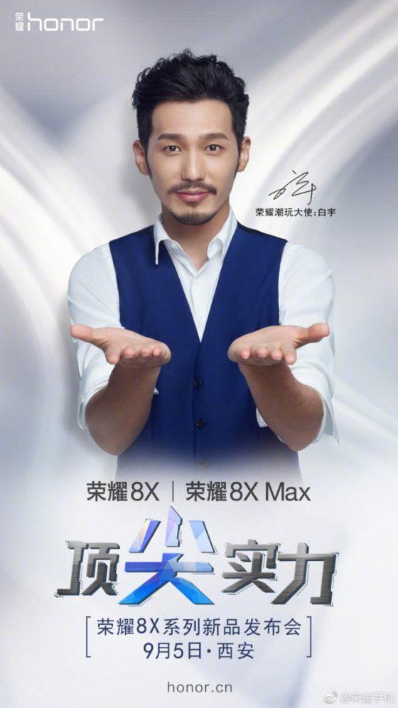 Honor 8X Max cena kiedy premiera specyfikacja techniczna gdzie kupić w Polsce