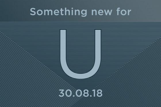 HTC U12 Life kiedy premiera cena specyfikacja techniczna
