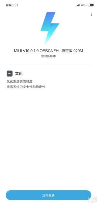 Xiaomi Mi Mix 2 aktualizacja MIUI 10 Stable kiedy