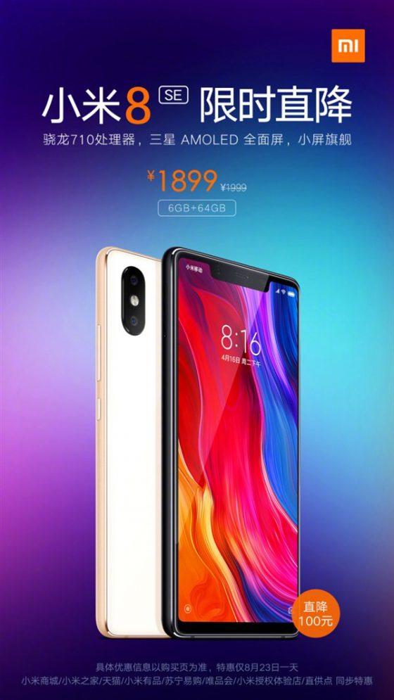 Xiaomi Mi 8 SE cena promocja obniżka ceny specyfikacja techniczna gdzie kupić w Polsce