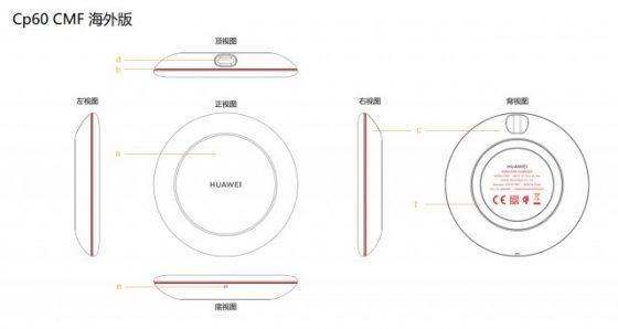 Huawei Mate 20 Pro kiedy premiera szybkie ładowanie SuperCharge specyfikacja techniczna nowa ładowarka