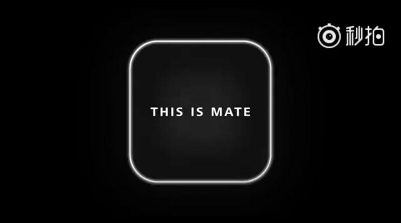Huawei Mate 20 Pro teaser kiedy premiera specyfikacja techniczna gdzie kupić