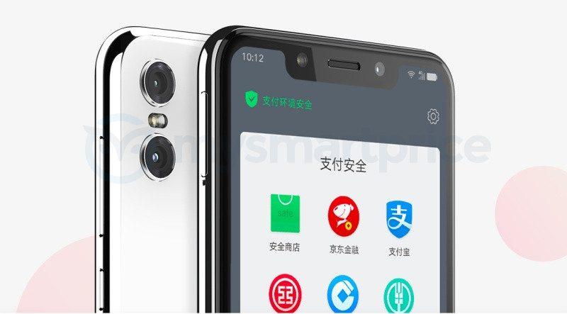 Motorola Moto P30 Play specyfikacja techniczna kiedy premiera cena gdzie kupić w Polsce