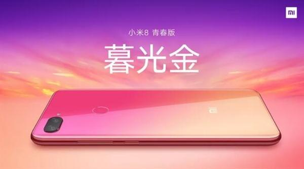 Xiaomi Mi 8 Youth cena specyfkacja techniczna kiedy premiera gdzie kupić Huawei P20