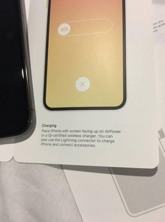 Apple AirPower kiedy premiera ładowarki iPhone Xs iOS 12.1 beta 1