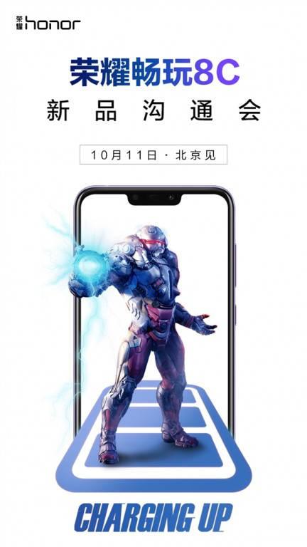 Huawei Honor 8C kiedy premiera specyfikacja techniczna kiedy w Polsce