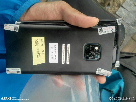 Huawei Mate 20 Pro LAYA photo prototype when the premiere technical specification