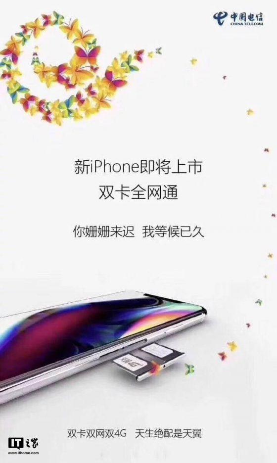 Apple iPhone 2018 iPhone Xs Max Dual SIM kiedy premiera specyfikacja techniczna nowy iPhone cena