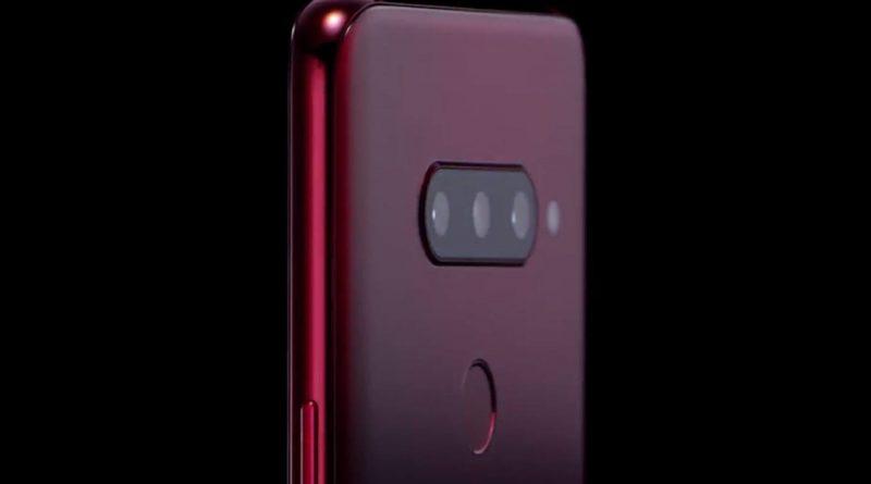 LG V40 ThinQ teaser kiedy premiera specyfikacja techniczna