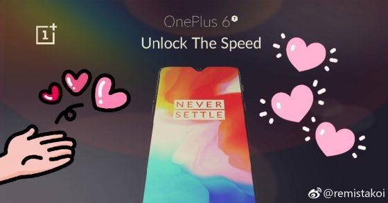 OnePlus 6T zdjęcie plakat kiedy premiera specyfikacja techniczna