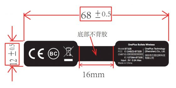 OnePlus Bullet Wireless 2 kiedy premiera OnePlus 6T specyfikacja techniczna cena opinie gdzie kupić