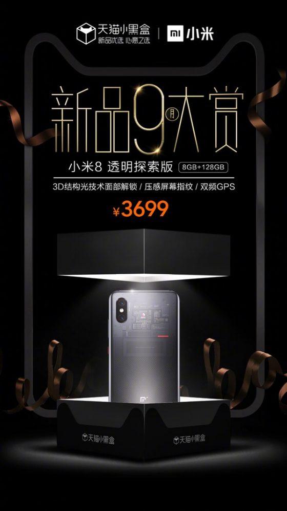 Xiaomi Mi 8 Explorer Edition gdzie kupić najtaniej w Polsce opinie cena speyfkacja techniczna