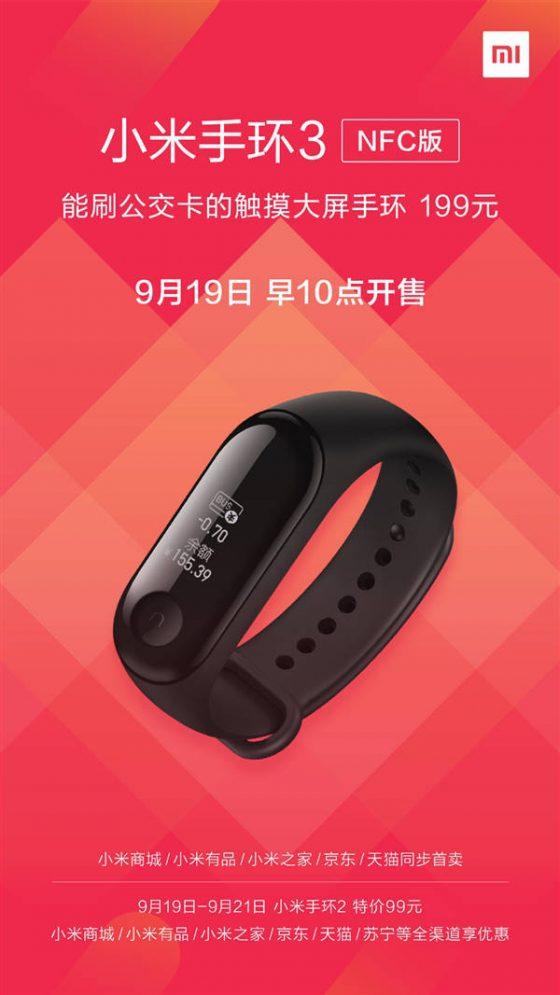 Xiaomi Mi Band 3 NFC cena gdzie kupić najtaniej w Polsce