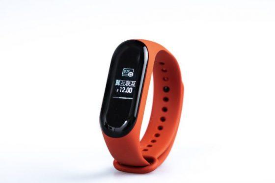 Xiaomi Mi Band 3 Commemorative Edition cena opinie gdzie kupić najtaniej w Polsce opaska fitness dla aktywnych