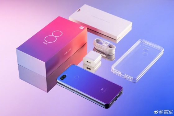 Xiaomi Mi 8 Lite Global kiedy premiera cena specyfikacja techniczna opinie gdzie kupić najtaniej w Polsce
