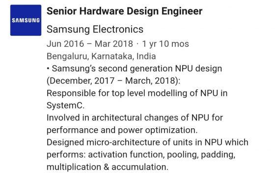 Samsung Galaxy S10 nowy chip NPU Exynos 9820 kiedy premiera specyfikacja techniczna sztuczna inteligencja