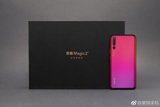 Huawei Honor Magic 3 renders price technical specification reviews when the premiere where to buy the cheapest in Poland