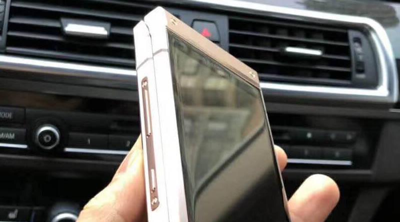 Samsung W2019 SM-W2019 cena opinie specyfikacja techniczna kiedy premiera smartfon z klapką